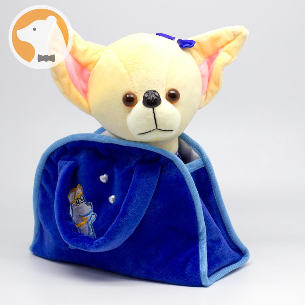 Собака Чихуахуа в синей сумке мягкая игрушка