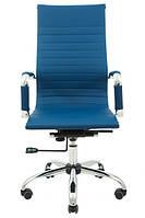 Кресло офисное Бали синее