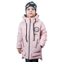 Демисезонная куртка Молли пудра (4-7 лет)