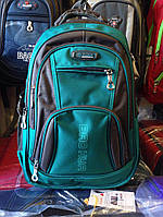 Модный школьный рюкзак Baohua серый/черный/мятный