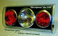Задние фонари на ВАЗ 2106 Блэк №1 (черные)
