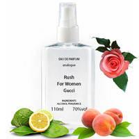 Gucci Rush For Women 110 ml