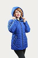 Демисезонная женская куртка больших размеров цвета электрик