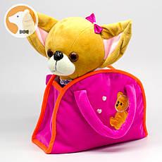 Собака Чихуахуа в красной сумке мягкая игрушка
