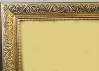 Зеркало в раме 1486*886м