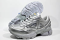 Кроссовки женские Adidas Raf Simons Ozweego 2