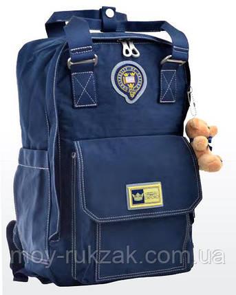 """Рюкзак подростковый """"Oxford"""" OX 403, темно - синий, 555778, фото 2"""