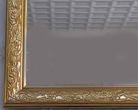 Зеркало в раме 1290*690м