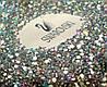 Стразы стеклянные AB, радужные 100 шт. в пакетике (аналог Swarovski), ss5