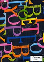 "Ткань  Рип-стоп(Дизайн) сумочная с рисунком ""БУКВЫ 2033"""