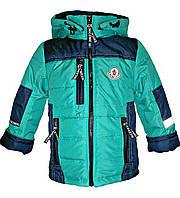 Куртка детская на мальчика весна осень на 1 - 9 лет