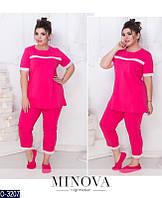 Пижама (50-52, 54-56, 58-60) —коттон  купить оптом и в Розницу в одессе 7км