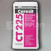 Шпаклевка фасадная финишная Ceresit CT 225 (светло-серая), 25кг