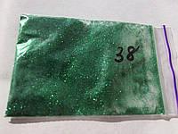 Глиттер для декора ногтей № 38