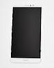 Оригинальный дисплей (модуль) + тачскрин (сенсор) для Huawei Mate 9 (белый цвет)