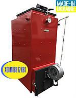 Синергия УТИЛИЗАТОР 12 кВт твердотопливный котел шахтного типа (Холмова), фото 1