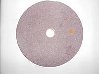 Круг абразивный шлифовальный прямого профиля (розовый) 92А 250х16х32 40 СМ