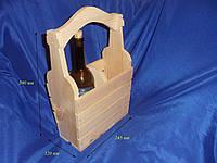 Корзина деревянная для бутылочных емкостей 10.001