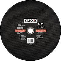 Диск отрезной по металлу, 355 мм, YATO