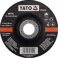 Диск зачистной по металлу, YATO