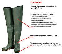Сапоги-заброды , Псков,ПВХ. 44 размер.