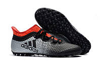 Мужские бутсы (сороконожки) Adidas X Tango 17.3