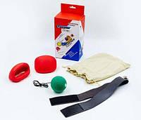 Тренажер FightBall (боевой мяч) с накладками для рук (5646-XXXL)