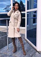 Пальто кашемировое женское Модель класса люкс