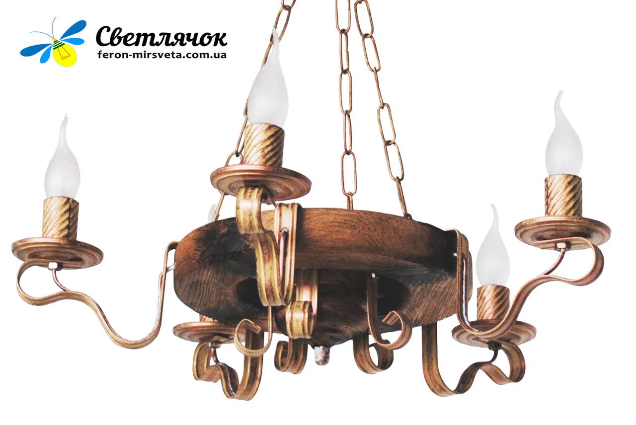 Деревянная люстра Колесо Кольцо состаренное светлое на 5 ламп