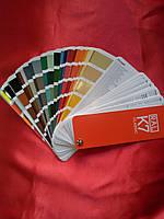 Каталог цветов RAL K7 Сlassic, фото 1