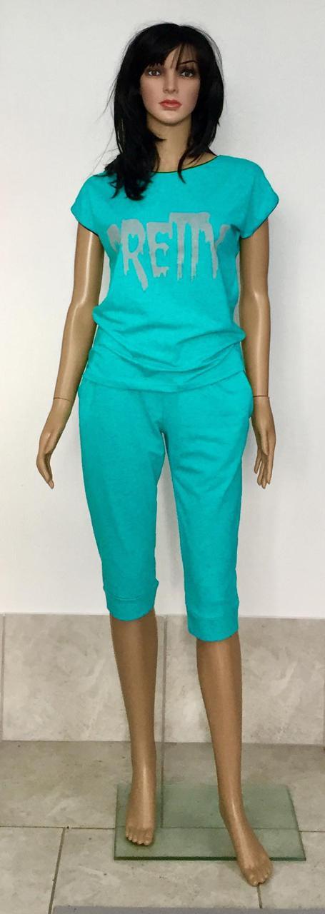 Женский трикотажный спортивный костюм с бриджами