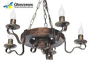 Люстра из дерева Колесо Кольцо состаренное темное на 5 ламп