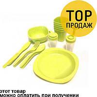 Набор посуды для пикника на 4 персоны плюс складной столик R81887 / туристическая посуда