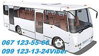Полуось автобус Богдан а-091,а-092,Исузу грузовик.
