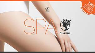 Антицеллюлитная линия SPA Line Amber Body