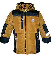 Куртка детская на мальчика весна осень на 1- 9 лет