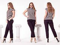 """Женский повседневный костюм больших размеров """" Блузка и брюки """" Dress Code"""