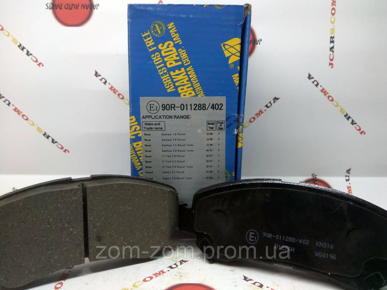 Тормозные колодки диск D1276