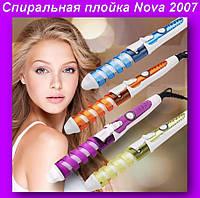 Утюжок 2007 Nova,Спиральная плойка Nova 2007