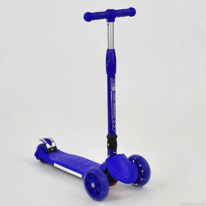Самокат детский трехколесный складной Best Scooter Maxi 24728 со светящимися колесами синий