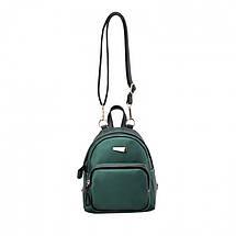 Рюкзак женский Adel XS зелёный eps-8180, фото 3