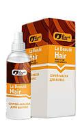 Cпрей-маска для здоровья волос La Beaute Hair