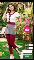 Комплект трикотажный женский 8070 Lolitam