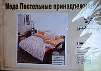 Качественное красивое постельное бельё ЕВРО Турция оптом
