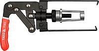 Устройство для сжатия пружин клапанов, YATO