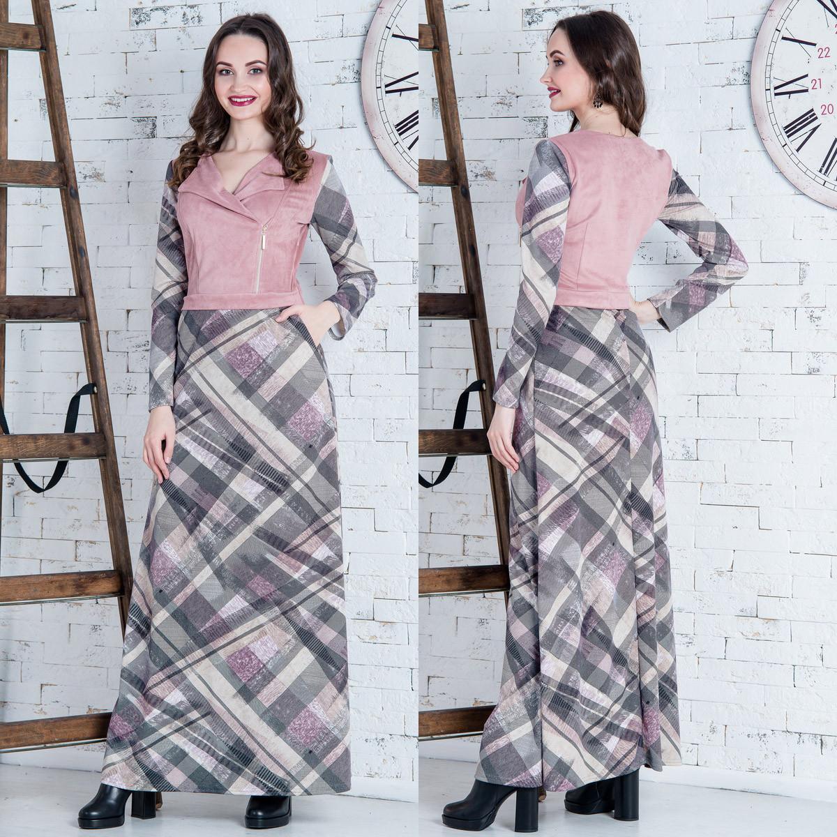 821653dab1e Женские трикотажные платья