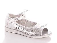 Детская обувь оптом. Детские туфли с перфорацией бренда Башили для девочек (рр. с 30 по 36)