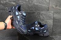 Мужские кроссовки Adidas Raf Simons синие в фирменных коробках