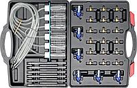 Набор для диагностики форсунок переливной, 31 шт, YATO