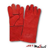 Рукавички для зварювальних робіт Reflex-RED з ялової шкіри - Art.Master ,червоного кольору p. 11